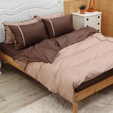 LITA麗塔 舒活系列-茶糖 雙人四件式純棉薄床包枕套組