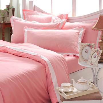 義大利La Belle《美學素雅》特大四件式被套床包組-甜粉