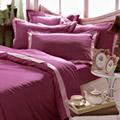 義大利La Belle《美學素雅》雙人四件式被套床包組-玫瑰紅