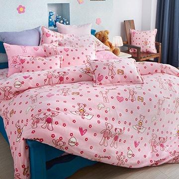 義大利Fancy Belle《甜蜜寶貝熊》加大四件式雪芙絨被套床包組
