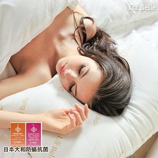 義大利La Belle《經典純色》防蹣抗菌舒眠壓縮枕--二入