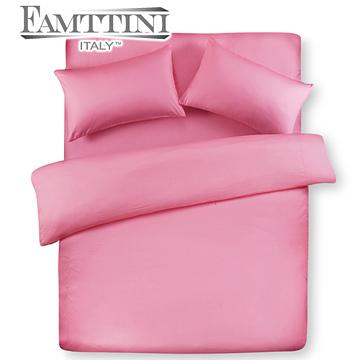 (Famttini-典藏原色)雙人加大四件式精梳棉被套床包組-粉紅