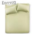 (Famttini-典藏原色)雙人三件式精梳棉床包組-果綠