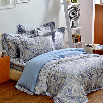 法國CASA BELLE《亞緹索菲》加大四件式長絨棉天絲舖棉兩用被床包組