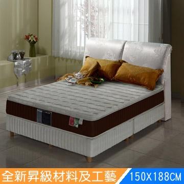 Goldjoyful【三線尊邑】蠶絲/乳膠3D透氣健康護背床墊-雙人尺寸
