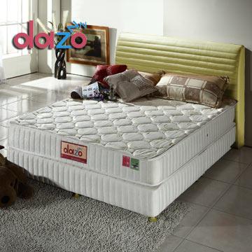Dazo[記憶膠系列]二線健康護背床墊-雙人尺寸
