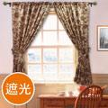《法爾》印花仿麂皮穿掛兩用遮光窗簾(270x165cm)
