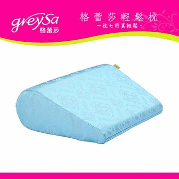 GreySa格蕾莎輕鬆枕(海洋天藍)
