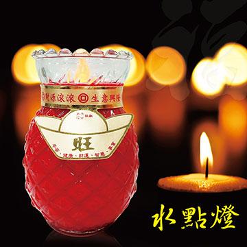 《春佰億》水點燈LED專利環保水蠟燭(2組)