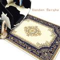 【范登伯格】紅寶石輕柔絲質感地毯-馨采(共三色)-70x105cm