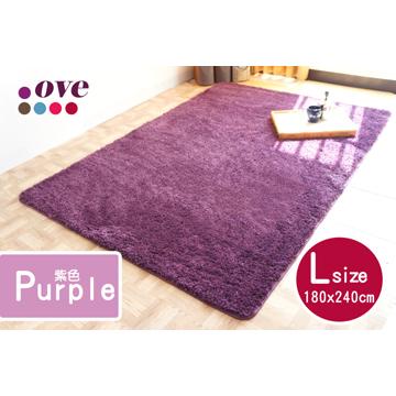 ◤四季熱銷單品◢  OVE 柔纖地毯 床邊毯 大踏墊_紫色(L) (180x240cm)