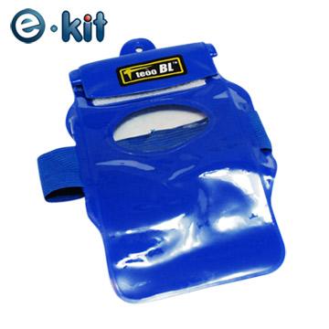 逸奇 e-kit《SJ-0403 手機專用防水袋3米保護套》(附魔鬼沾臂帶)