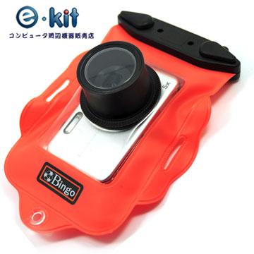 逸奇e-Kit 相機專用防水袋20米保護套 SJ-P0112 橘色