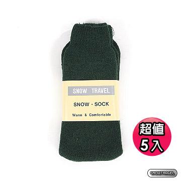 《SNOW TRAVEL》保暖雪襪(軍綠)5入