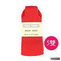 《SNOW TRAVEL》保暖雪襪(紅色)5入