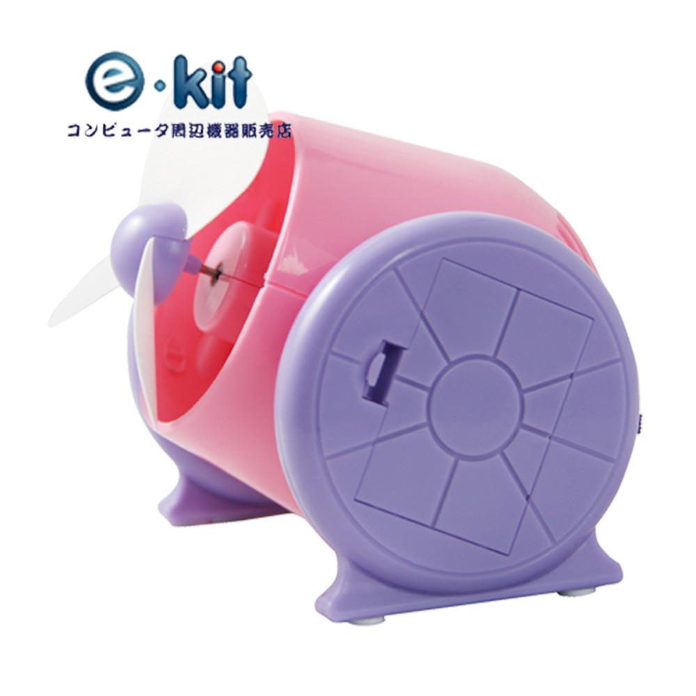 逸奇 E-kit 大砲造型USB風扇 粉紫款 UF-2028