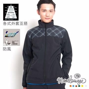 日本namelessage無名世代男款Soft Shell保暖外套_42M02