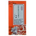 《利展豐製茶》杉林溪嚴選高山烏龍茶 (300g / 罐)