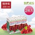 囍瑞 BIOES 隨身瓶 100%純天然覆盆莓汁綜合原汁( 200ml-24入 )