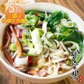 那魯灣 川霸子紅燒牛肉麵 5包(370g/包)