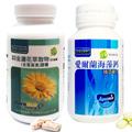【素天堂VEGLIGHT】高效葉黃素-5mg(2瓶)+愛爾蘭海藻鈣2瓶