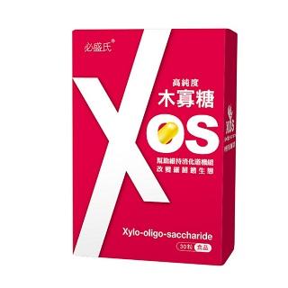 草本之家木寡糖XOS30粒