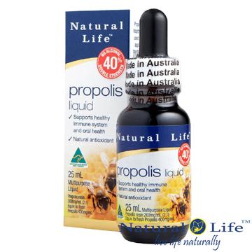 澳洲Natural Life 蜂膠液40%不含酒精(25ml)