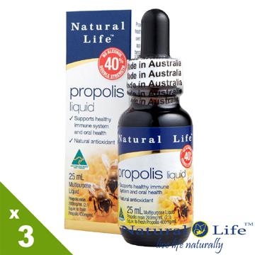 澳洲Natural Life 無酒精40%蜂膠液健康組(25mlx3瓶)