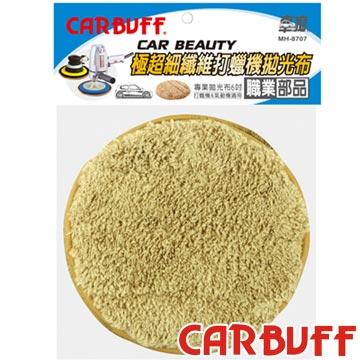 CARBUFF 極超細纖維打蠟機拋光布 4入(6英吋) MH-8707