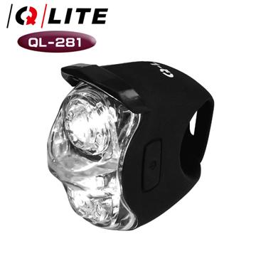 Q-LITE QL-281 USB充電式高亮度前燈