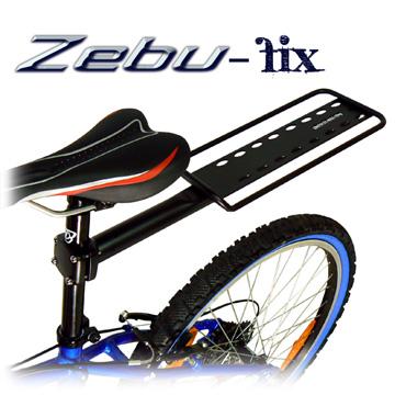 《Krex Zebu Fix》專業自行車固定後架