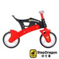 【StepDragon】 安全無毒材質可調3段式繽紛色彩感統協調滑步車(三色可選)