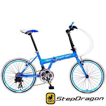 【StepDragon】極光風暴 S801 20吋451 日本Shimano24速指撥式定位變速折疊車 台灣自行車國民品牌 史特龍