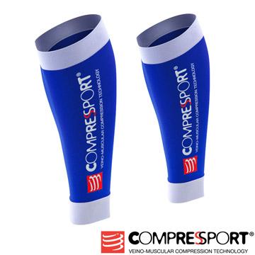 瑞士Compressport運動機能壓縮-R2小腿套(寶藍/一雙)