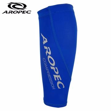 【AROPEC】機能型壓力小腿套 藍