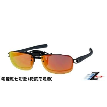 【視鼎Z-POLS專業設計款】近視族必備!抗UV可掀可夾式PC級太空片(方形)太陽眼鏡