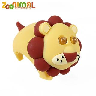 【ZOONIMAL 】可愛動物LED單車用前燈 奶油獅