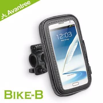 Avantree 自行車防潑水手機包(Bike-B)