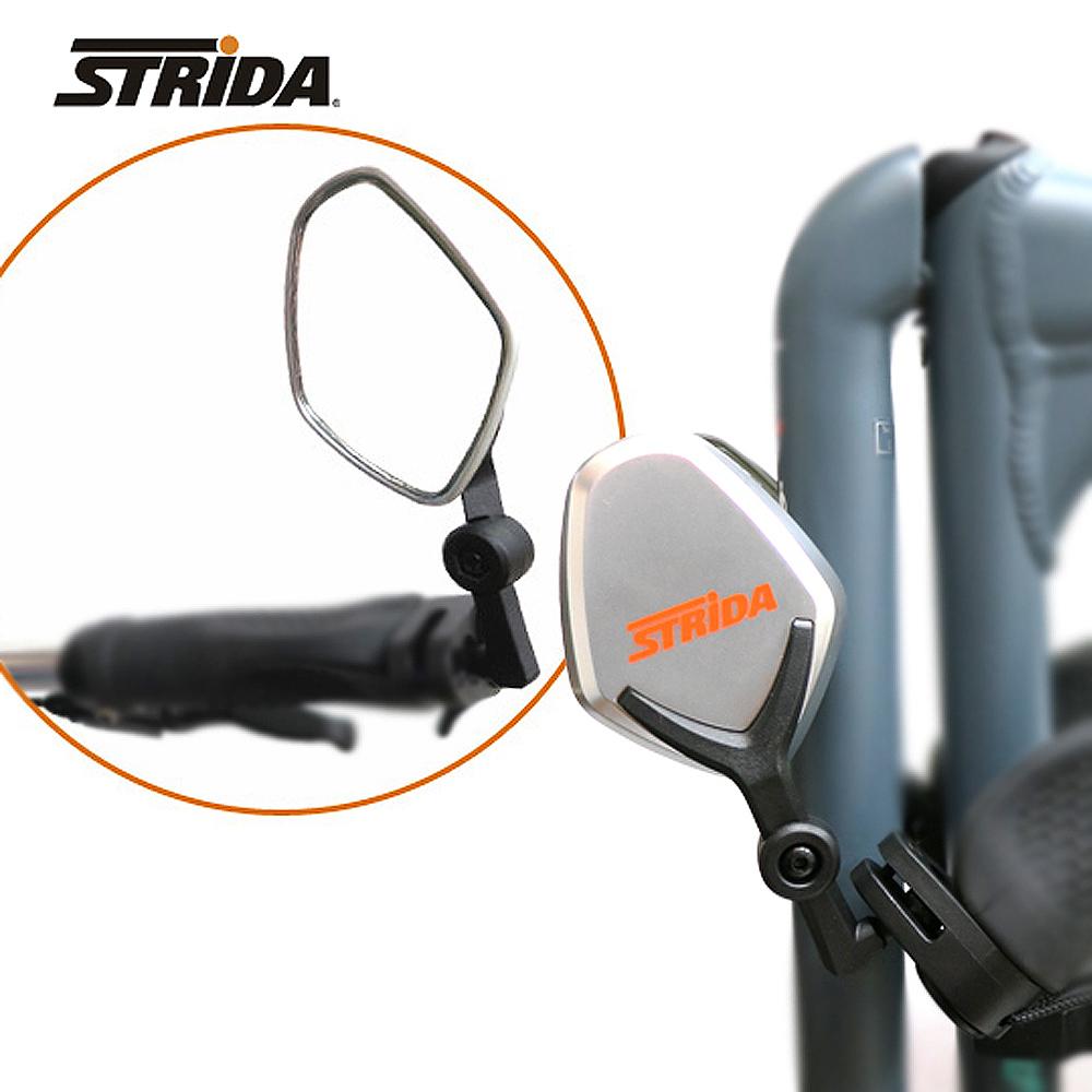 STRIDA多角度可折後照鏡-銀