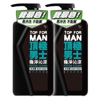 脫普 頂極男士-極淨沁涼沐浴露(750g)x2