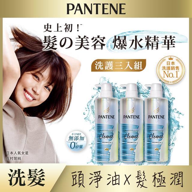 潘婷 淨化極潤-淨澈洗髮露3入組 (500mlx3)