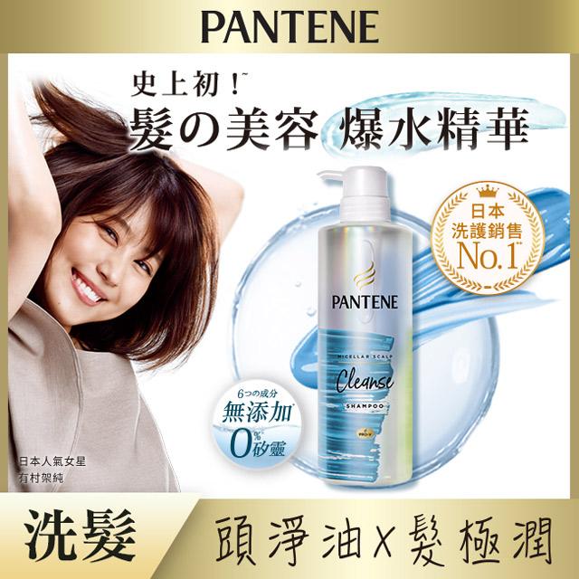 潘婷 淨化極潤-淨澈洗髮露500ml