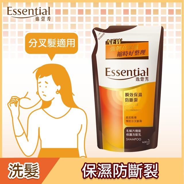 逸萱秀 瞬效保濕防斷裂洗髮乳補充包 550ml