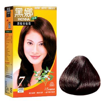 《黑娜》護髮染髮霜(NO7)-40gx2