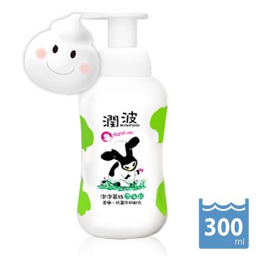潤波茶樹抗菌牛奶 泡泡慕絲洗手乳300ml