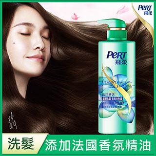 飛柔 海洋舒活滋潤去屑 香氛洗髮露530mlx2+潤髮精華530mlx1