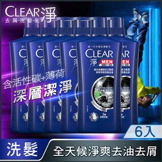 CLEAR 淨 男士去屑洗髮乳 深層淨碳型 750gx6入組