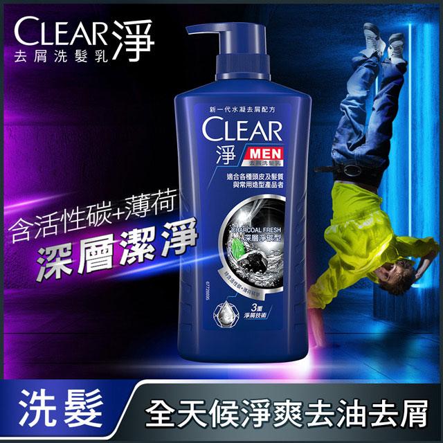 淨 男士去屑洗髮乳 深層淨碳型 750g