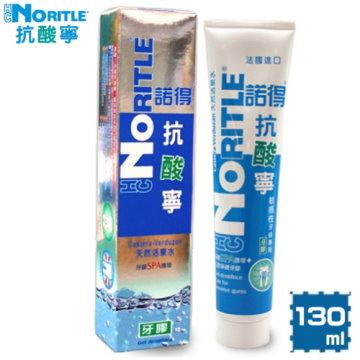 諾得 NORITLE 抗酸寧天然活泉SPA牙膠(130ml/條)
