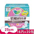 蕾妮亞 衛生棉 零觸感 量多日用加長型25cm(16片x20包)